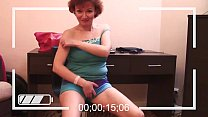 HELP! Gilf shows off her ugly body in webcam