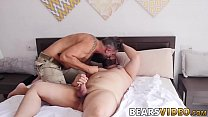 Tattooed hunk penetrated with big bare cock