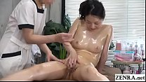 jav cfnf lesbian massage clinic masturbation help subtitled - mallu mom xxx thumbnail