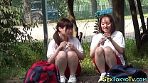 Japanese teen fingerbangs thumbnail