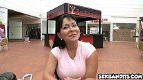 Screenshot 3 Latina With H uge Ass Fucking My Dick 01  My Dick 01