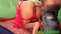 Asha ji's full ass burst out of the ass in the backyard of her house