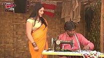 Tailor Ne Bhabhi Ki Peeche Se Li thumbnail