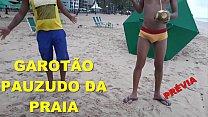 THE GAROTÃO ROLUDO DA BEACH - PREVIA