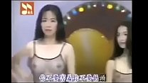 New Fashion Show缩略图