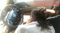 Bokep Indonesia | Nyepong di Mobil - porn sexy video thumbnail