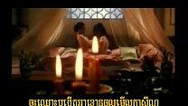 Khmer Sex New 063