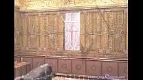 3D Animation: Werewolf Vorschaubild