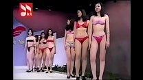 Lingerie Fashion Show #1 Image