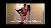 couldbeus.com sex video