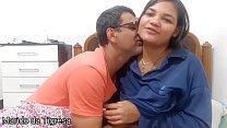 Tigresa vip e marido صورة