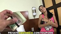 Latina pussy is the best - more videos on xxxnips.com - download porn videos
