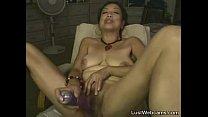 Image: Asian granny masturbates on webcam