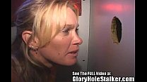 Screenshot Hot Gloryhole M ilf Barebacks & Swallows amp; Swallows