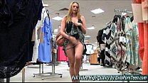Cosima mature blonde public fingering
