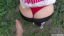 POV. Amateur outdoor sex Doggystyle, Blowjob, C...