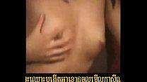 Khmer Sex New 064