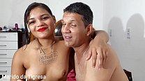 marido e tigresa falam na importância de dar o cuzinho e ser livre صورة