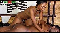 14267 African Prince Massage preview