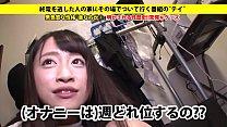 桐山結羽動画