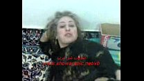 13992 mature milf arab preview