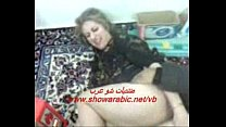 12993 mature milf arab preview