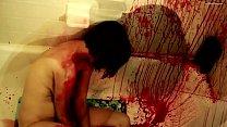 Erin R. Ryan - Bath Salt Zombies (2013)