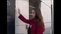 Alisa Schmidtova ou Paloma S.  She fucks the repair guy in the bathroom