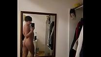 Cute Boy Films His Cute Ass