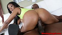 Ebony Megan Vaughn assfucked