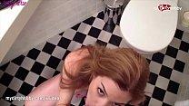 My Dirty Hobby - Quick doggy and creampie in bathroom Vorschaubild