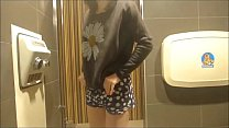 Teen Getting Naked In Public Restroom - SeeMyPussy.online thumbnail