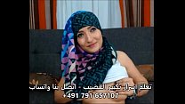 Muslim Girl Very Sexy Very Horny Teasing Stripping Dancing Sex Hijab Arabian Jilbab صورة