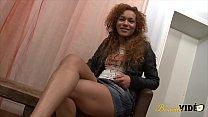 11596 Léa, une métisse sexy qui adore le sexe preview