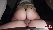 Quick Sex in the car with the best friend of my boyfriend and he cums inside me صورة