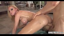 J.R Oiled Up Anal Fuck Toy thumbnail