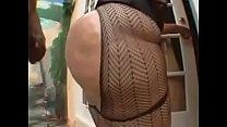Mature BBW Huge Ass