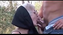 Screenshot The Mothers I&# 039;d Like To Fuck Vol  2 uck Vol  2