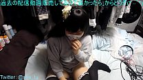 Japanese Transsexual Masturbation Shogi Live Streaming