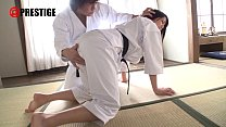 The national university 1 year karate way second dan  Young green grant  Audio v video