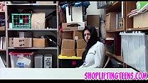 Muslim arab teen gets facial after shoplifting and sucking dick صورة