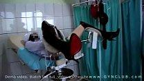 Nurse on gyno room