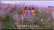 Download video bokep Tou se yi hung mou(English subs) 3gp terbaru