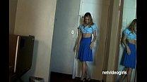 netvideogirls - Daisy Calendar Audition Vorschaubild
