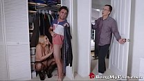 Super Hot Blonde Housewife Sucks & Fucks Her Stepson's Huge Cock صورة