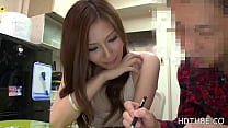 Shiina Yuna Will Tutor At Your House porn image