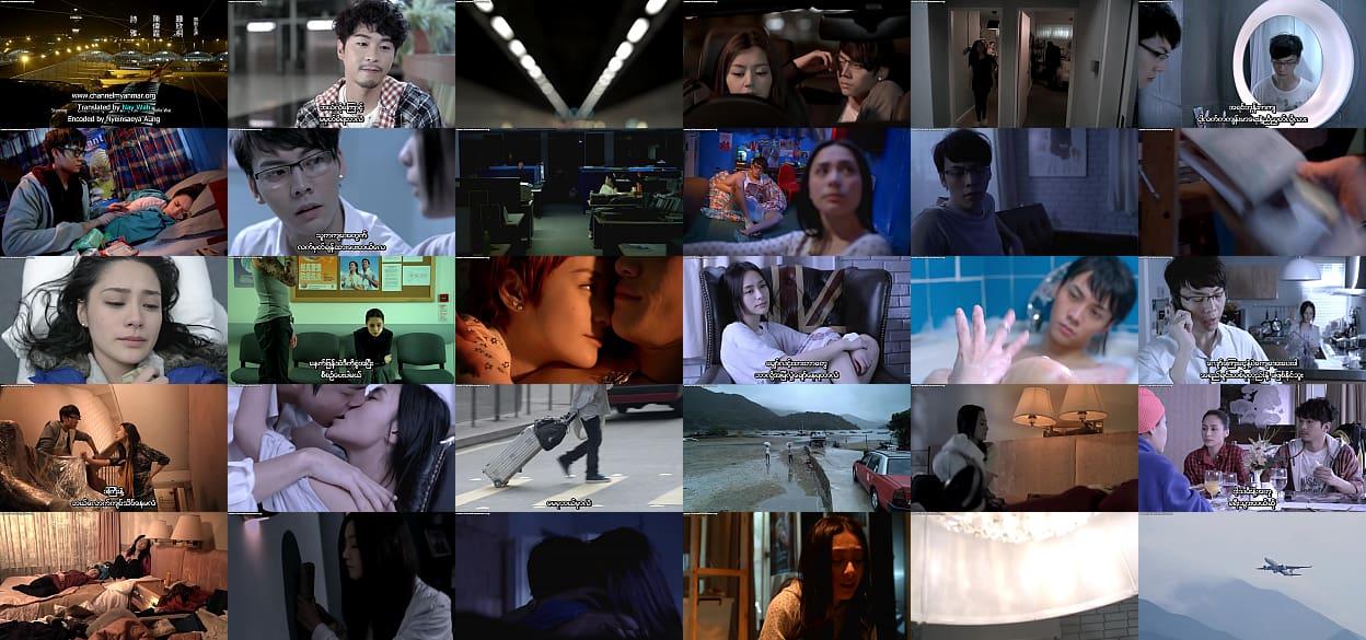 Ex 2010.BluRay (Myanmar subtitle) 预览图