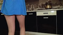 12559 Young teen without panties got caught on spy cam preview