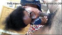 Eric Richardson ho ass from the ville baby mama sucking my dick! صورة