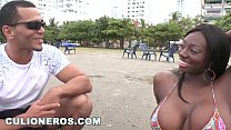 shreya xnxx | Ebony Babe Karina Has The Most Incredible Big Tits And Big Ass thumbnail